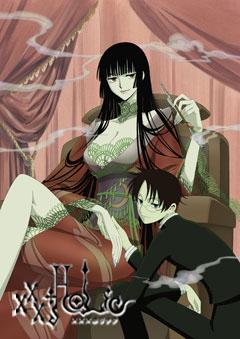 Yuko-san & Watanuki