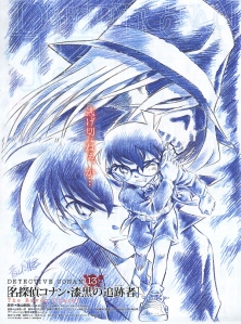 detective_conan_movie_13